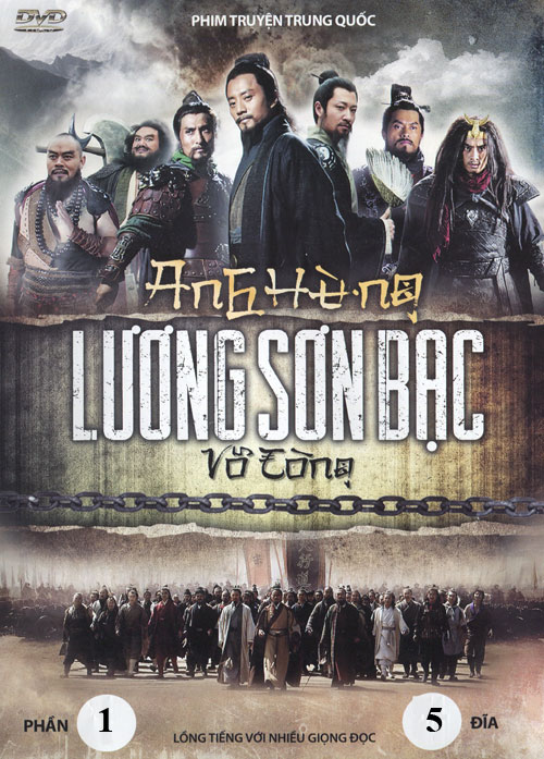 Anh Hung Luong Son Bac - Phan 1 - 5 DVDs - Long Tieng